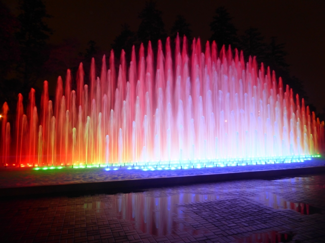 Circuito delle fontane magiche